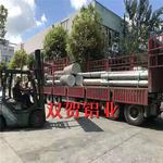 供应 1060铝板价格 2.35mm铝板  铝板行情