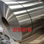 供应 1060彩涂铝卷 0.6mm铝板  全国发货