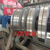 江蘇徐州 鋁板 1100鋁板
