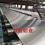 安徽蕪湖 鋁板 幕�椈T板價格
