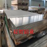 河南郑州 铝板 幕墙铝板价格
