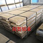 河南漯河 鋁帶 1100鋁板
