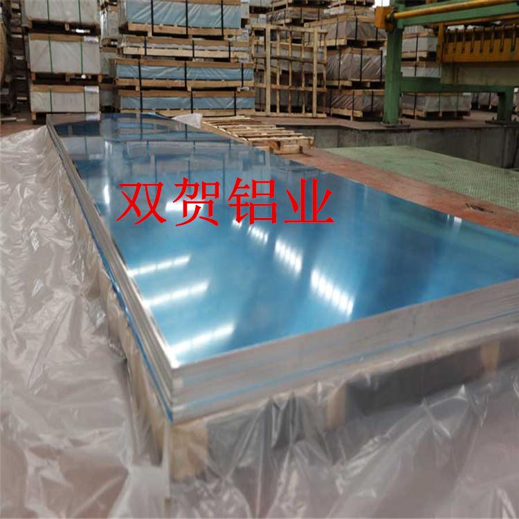 超厚铝板  铝板3003H24铝板 铝板行情