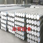 3003彩涂鋁卷  鋁板3003H14鋁卷 鋁板價格