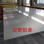 供应幕墙铝板价格0.5mm铝板 全国发货