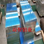 供应铝锰合金铝板0.2mm铝板 支持定做