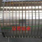 3003鋁板價格  超厚鋁板