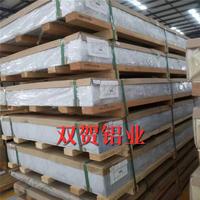 3003铝卷价格  防锈铝板