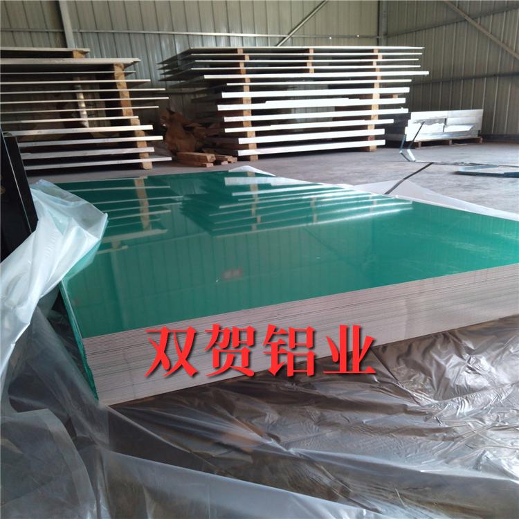 超長鋁板  3003鋁板3003H24鋁卷 3003鋁板多少錢一噸