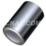河南舜陽實業有限公司廠家直供電池鋁箔