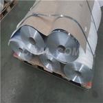 单零铝箔是多少微米