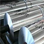 电缆铝箔厚度指标