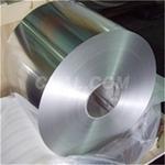 复合铝箔免费提供样品