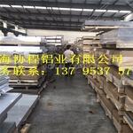 协程铝业:氧化拉丝铝板