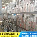河南 拉絲鏡面鋁板質量保障