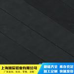 吉林 2.0mm阳极本色氧化质量保障
