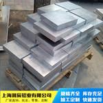 湘辰 8.0mm  氧化鋁板廠家直銷