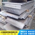 湘辰 180mm  6061鋁板廠家直銷