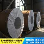 5052  拉絲鋁板廠家直銷