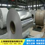 常德  5083氧化鋁板材質報告