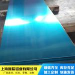 湘辰鋁業   6063鋁板可以折彎嗎