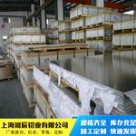 湘辰鋁業   5052鑄扎鋁卷密度