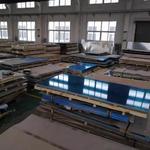 江蘇淮安7075超厚鋁板起訂量多少