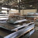 湘辰供應0.8mm花紋鋁板價格是衝孔鋁板氧化鋁板橘皮壓花鋁板涂層鋁板價格