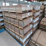 3.2mm铝板剪板加工上海
