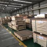 上海廠家5.0mm上海花紋鋁板10605052五條筋防滑鋁板價格優惠