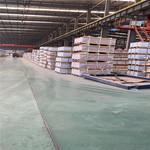 优质供应4.0mm5083铝板厂家5053中厚铝板加工切割5083铝板价格