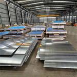 优质供应0.8mm上海花纹铝板10605052五条筋防滑铝板价格优惠