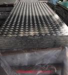现货供应:五条筋花纹铝板
