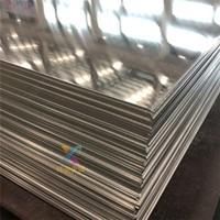 铝合金板6061t6硬质薄中厚壁铝板