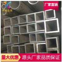 空心铝方管120*70*7矩形扁通6063