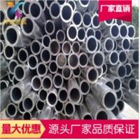 零割中厚壁铝管挤压铝合金圆管