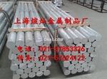 7A04-T6铝板的标准加工性能