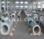【上海西南铝销售点】6063铝管 6063铝管密度 价格