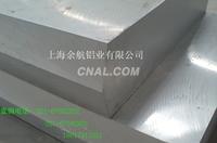 2014铝板报价 超宽超厚铝板多少钱1公斤