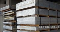 2017铝板报价 超宽超厚铝板多少钱1公斤