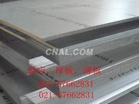 6003铝板报价 超宽超厚铝板多少钱1公斤