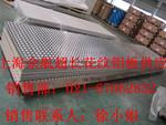 供应西安3004铝板商厂家型号