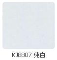 上海KJ8807纯白色雅泰铝塑板批发商