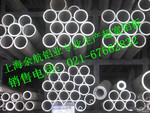 ㄑ1150铝管价格厂家-铝管逆天低价