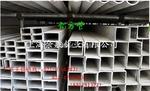 本廠1185矩形管價格-方管鋁材報價