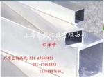 【ㄑ〖1175铝方管报价〗﹥】方铝管