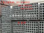 本厂1190矩形管价格-方管铝材报价
