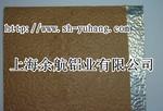 1385附牛皮纸防潮压花铝卷铝板用途