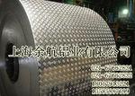 2011花纹铝卷国产花纹铝卷板报价
