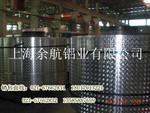 供应1350铝板-1350铝卷1350-铝带